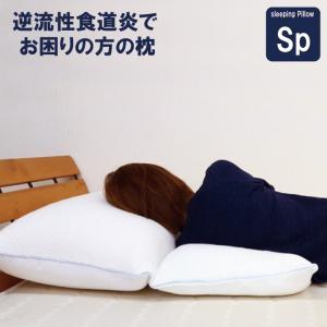 逆流性食道炎 枕 でお困りの方専用の枕  Gerd pillow premium 逆流性食道炎 枕 ガードピロー 胃食道逆流症 流動性食道炎|galette-des-rois