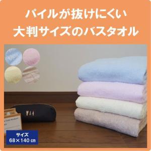 カラー 無地 バスタオル 小さいタオルケット 68×140cm ちょっと大きめ 大判サイズ 普段使い バスタオル パイル bath10|galette-des-rois