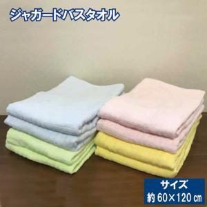 バスタオル  ちょっと訳あり  アルテライン バスタオル 60×120cm 綿100%  普段使い バスタオル パイル|galette-des-rois