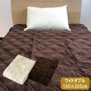 敷パッド フランネル敷きパッド ワイドダブル(150×205cm)あったか ふわふわ 冬用 ベッドパッド 丸洗いOK 洗濯可能 洗える マイクロファイバー galette-des-rois