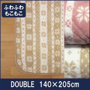 G ふわふわ敷きパッド ダブル 140×205cm あったか快適に使えます 敷きパット ベッドパッド ベッドパット|galette-des-rois