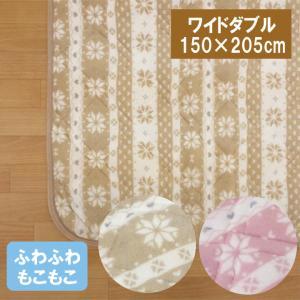 G ふわふわ敷きパッド ワイドダブル 150×205cm あったか快適に使えます 敷きパット ベッドパッド ベッドパット|galette-des-rois