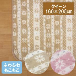 G ふわふわ敷きパッド クイーン 160×205cm あったか快適に使えます 敷きパット ベッドパッド ベッドパット|galette-des-rois