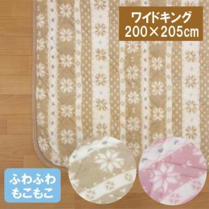 G ふわふわ敷きパッド ワイドキング 200×205cm あったか快適に使えます 敷きパット ベッドパッド ベッドパット|galette-des-rois