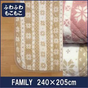 G ふわふわ敷きパッド ファミリー 240×205cm あったか快適に使えます 敷きパット ベッドパッド ベッドパット|galette-des-rois
