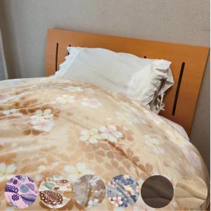 毛布 マイクロファイバー ブランケット 衿付き シングル(140×200cm)毛布 モノトーン|galette-des-rois