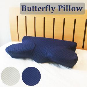 「エアソフト低反発ピロー」Air Soft Pillow 低反発枕 M(50×30×10〜8cm)ラグジュアリーピロー枕|galette-des-rois