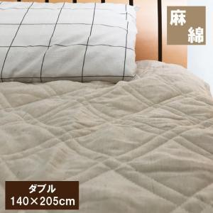 綿麻敷きパッド ダブル 丸洗いOK 敷きパット  ベッドパッド ベッドパット /麻混敷きパッド/敷パット/敷パッド |galette-des-rois