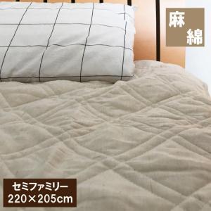 綿麻敷きパッド セミファミリー 丸洗いOK 敷きパット  ベッドパッド ベッドパット /麻混敷きパッド/敷パット/敷パッド |galette-des-rois