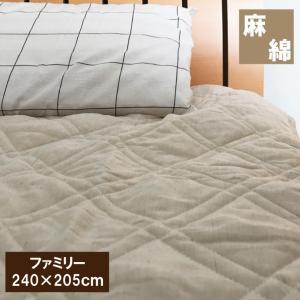綿麻敷きパッド ファミリー 丸洗いOK 敷きパット  ベッドパッド ベッドパット /麻混敷きパッド/敷パット/敷パッド |galette-des-rois