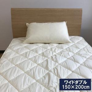 ベッドパッド ワイドダブル(150×200cm) 洗えるウール ウール100%のウォッシャブル 羊毛ベッドパッド 洗えるベッドパッド 日本製 介護ベッド用|galette-des-rois