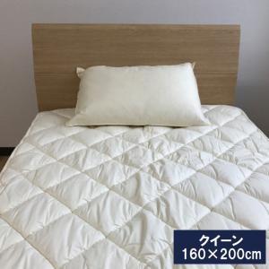 ベッドパッド クイーン(160×200cm) 洗えるウール ウール100%のウォッシャブル ベッドパット 羊毛ベッドパッド 洗えるベッドパッド 日本製 介護ベッド用|galette-des-rois