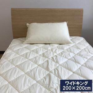 ベッドパッド ワイドキング(200×200cm) 洗えるウール ウール100%のウォッシャブル 羊毛ベッドパッド 洗えるベッドパッド 日本製 介護ベッド用|galette-des-rois