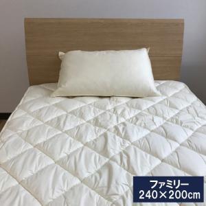 ベッドパッド ファミリー(240×200cm) 洗えるウール ウール100%のウォッシャブル 羊毛ベッドパッド 洗えるベッドパッド 日本製|galette-des-rois