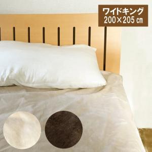 【サイズ】 200×205cm 【素 材】 表部分 ポリエステル100%       裏面 ポリウレ...