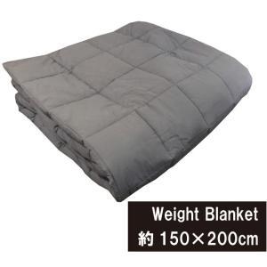 ウェイトブランケット 重い布団(150×200cm)ブランケット 全身を包み込まれている安心感  重いブランケット  圧力ブランケット  不眠症対策|galette-des-rois