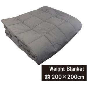 ウェイトブランケット 重い布団(200×200cm)ブランケット 全身を包み込まれている安心感  重いブランケット  圧力ブランケット  不眠症対策|galette-des-rois
