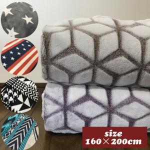 A 毛布 あたたか160×200cm セミダブル 大きい毛布 こたつ毛布 マイクロファイバー毛布