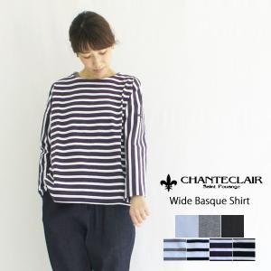 CHANTECLAIR シャントクレール ワイドバスクシャツ CC40 レディース カットソー ボー...