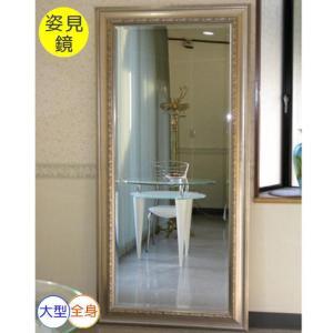 【送料無料!】新品 超特大 アンティーク調 木製鏡 192x92cm 鏡 鏡月 鏡台 壁掛け 卓上 ...
