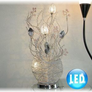 照明 照明器具 シャンデリア フロアスタンド  新品 可愛いアルミ製フロアスタンド おしゃれ 豪華 アンティーク ライト インテリア ハロゲン galle0105