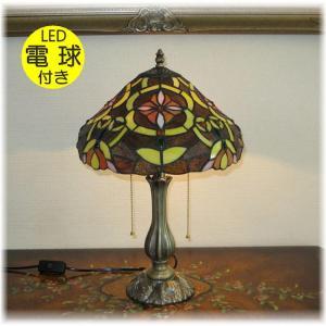 【送料無料!】照明 照明器具 卓上照明 LED スタンド 品ステンドグラス テーブル&ナイトスタンド...