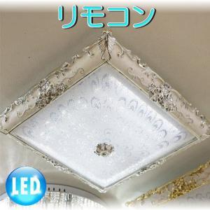 照明 照明器具 シャンデリア LED シーリング 新品 綺麗なデザインガラス照明/LED調光&調色タイプ おしゃれ 激安 アンティーク インテリア