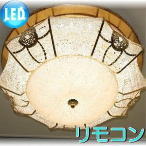 照明 照明器具 シャンデリア LED シーリング 新品 綺麗なシーリング照明LED調光&調色タイプ おしゃれ 激安 アンティーク ライト インテリア