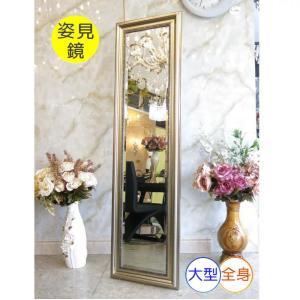鏡 カガミ ミラー 姿見 姿見鏡 壁掛け鏡 大型鏡  卓上 新品 豪華 大型アンティーク調シンプルデザイン姿見鏡 おしゃれ  アンティーク  げきやす スタンドミラー|galle0105