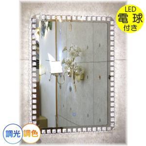 【送料無料!】 新品・LED内蔵 オシャレなデザイン 豪華クリスタル壁掛け鏡 鏡 鏡月 鏡台 壁掛け...