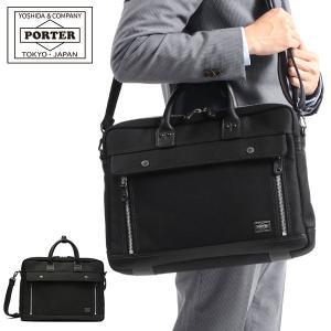 PORTER ポーター バッグ 吉田カバン ポーター (通勤...