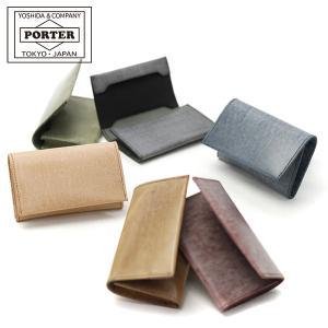 (PORTER ポーター)PORTER 吉田カバン ポーター (通勤ビジネス) ポーター WALL ...