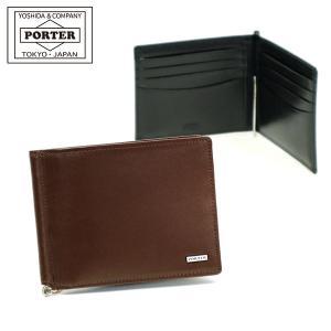 吉田カバン ポーター マネークリップ 財布 革 カード シーン PORTER SHEEN  メンズ レディース 110-02972|galleria-onlineshop