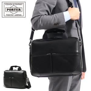 吉田カバン ポーター スタンス ポーター ビジネスバッグ PORTER STANCE 2WAY ブリ...
