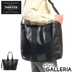 吉田カバン ポーター ベース BASE 2WAY トートバッグ L PORTER メンズ レディース 革 190-02021 galleria-onlineshop