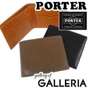 財布 ポーター PORTER 折り財布 サイフ さいふ 二つ...