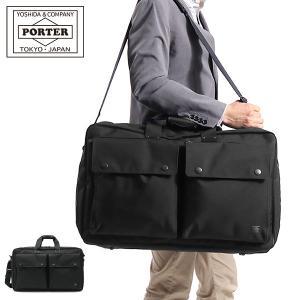 PORTER ポーター PORTER 吉田カバン ポーター バッグ アングル ANGLE ポ-タ- ...