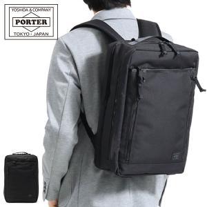 吉田カバン ポーター ビジネスバッグ PORTER INTERACTIVE インタラクティブ リュッ...