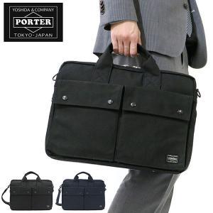 吉田カバン ポーター ビジネスバッグ ブリーフケース 2WAY PORTER スモーキー SMOKY ビジネス 592-06363|galleria-onlineshop
