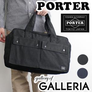PORTER ポーター バッグ 吉田カバン ポーター ボストンバッグ スモーキー SMOKY 592-06364|galleria-onlineshop