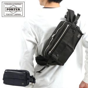 吉田カバン ウエストバッグ ポーター スモーキー PORTER SMOKY ボディバッグ メンズ 592-07600|galleria-onlineshop