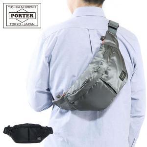 (PORTER ポーター) PORTER ポーター バッグ 吉田カバン ウエストバッグ(S) ポーター タンカー PORTER TANKER 622-06629|galleria-onlineshop