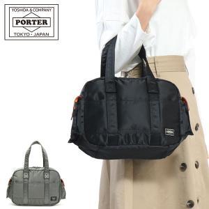 (PORTER ポーター)PORTER 吉田カバン ポーター タンカー ポーター バッグ ポーター タンカー TANKER ボストンバッグ 622-06997|galleria-onlineshop