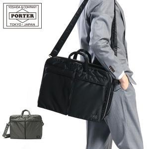 (PORTER ポーター)PORTER ポーター タンカー ポーター (通勤ビジネス) 吉田カバン ブリーフケース ポーター タンカー TANKER 622-07136|galleria-onlineshop