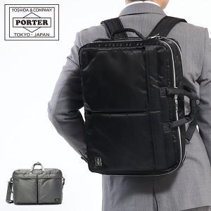 ポーター 吉田カバン タンカー PORTER TANKER ブリーフケース 3WAY ビジネスバッグ...