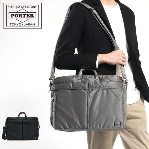(PORTER ポーター)PORTER ポーター タンカー ポーター (通勤ビジネス) 吉田カバン ブリーフケース バッグ タンカー TANKER 622-09311|galleria-onlineshop