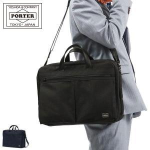 (PORTER ポーター)ポーター バッグ ポーター (通勤...