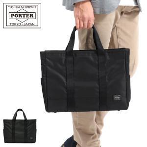 (吉田カバン 吉田かばん) PORTER 吉田カバン トート ポーター (通勤ビジネス) ポーター ...