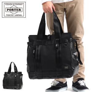 PORTER ポーター PORTER 吉田カバン ポーター トートバッグ ヒート HEAT 703-...