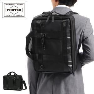 吉田カバン ポーター バッグ ヒート PORTER HEAT ビジネスバッグ ビジネスリュック 3W...